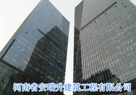 河南省安瑞升建筑工程有限公司